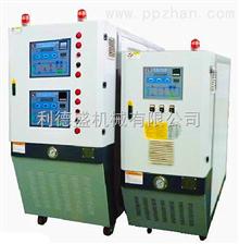上海油循环模温机,水循环模温机,辊筒温度控制机