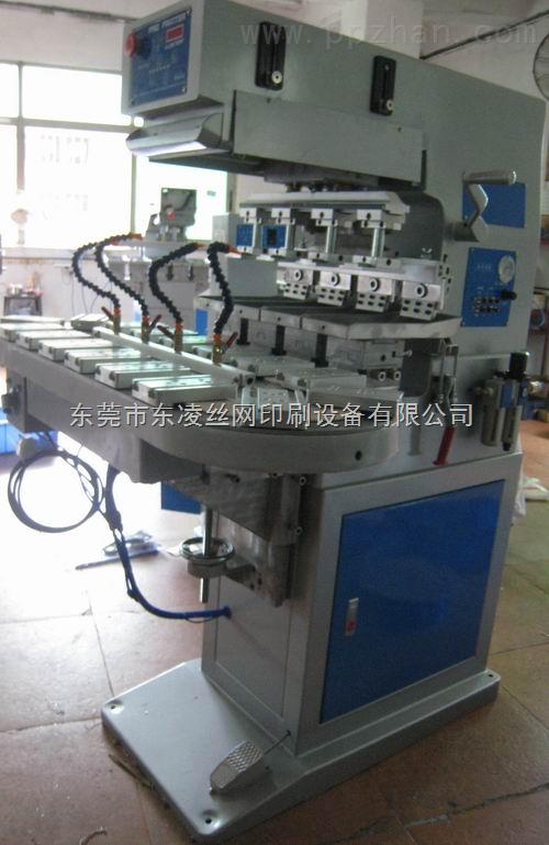 四色移印机,气动四色转盘机,转盘四色移印机,按键移印机直线式移印机
