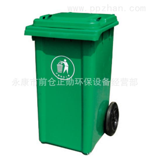 供应批发价垃圾桶 环保