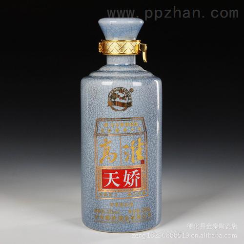 德化陶瓷包装容器,茶叶罐,陶瓷酒瓶,陶瓷药瓶子