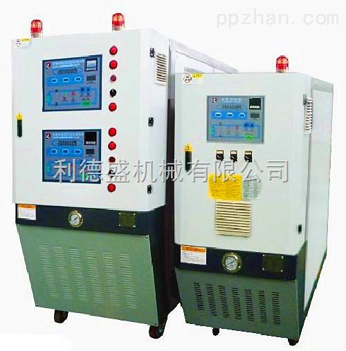 上海水温机,高温水温机,注塑机模温机
