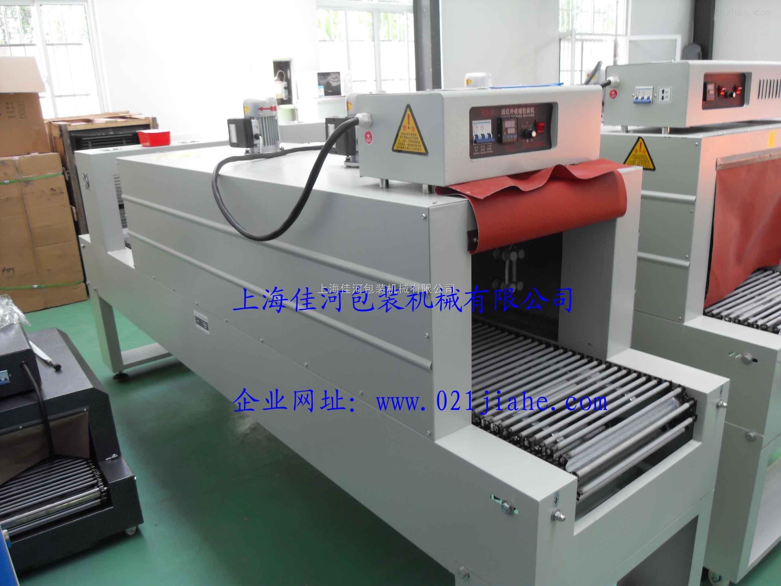 PE-膜收缩机热收缩包装机