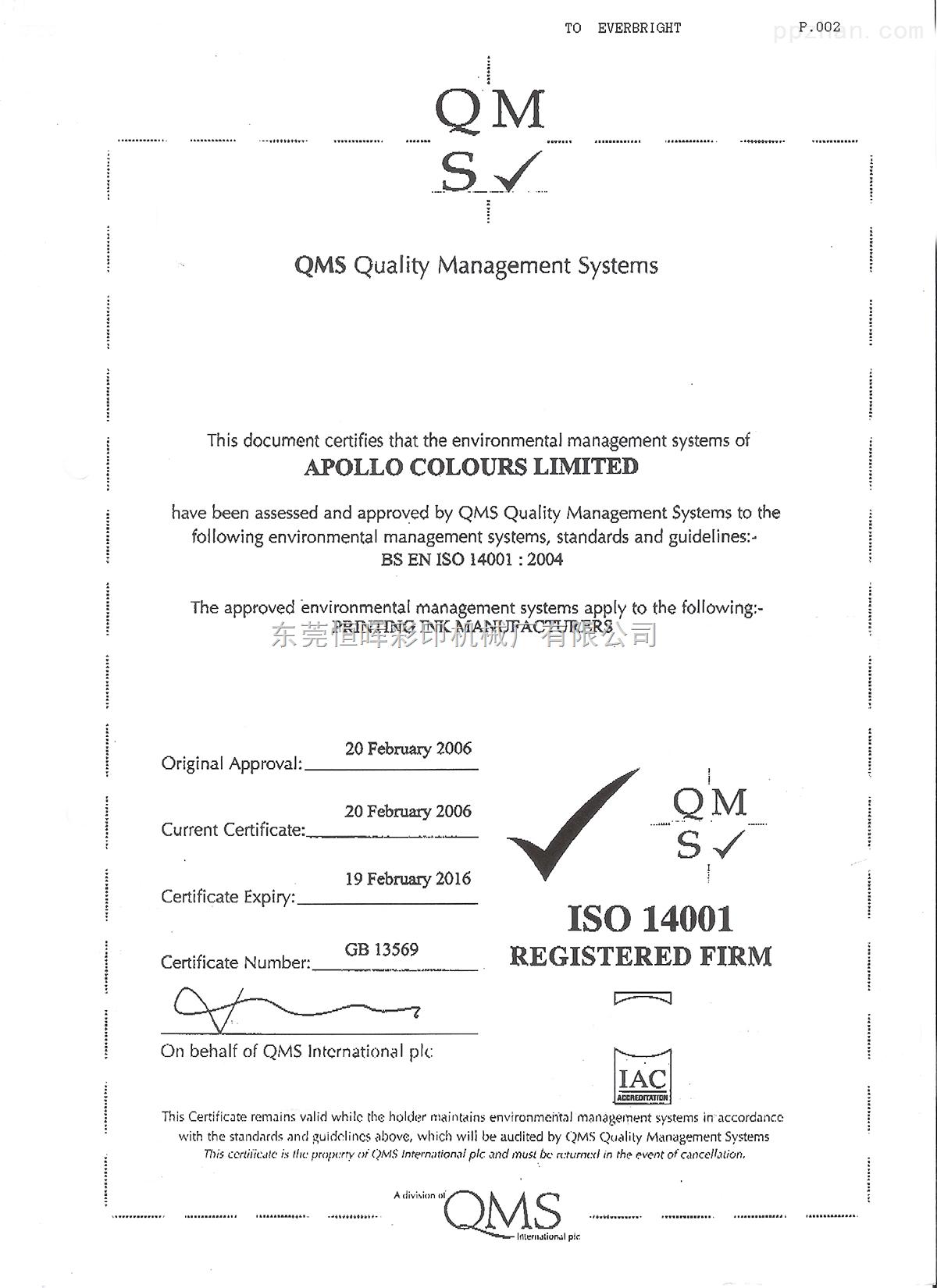 ISO 14001(APOLLO 2006-2016