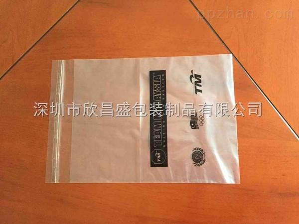 透明塑料袋子opp不干胶自粘袋opp包装袋