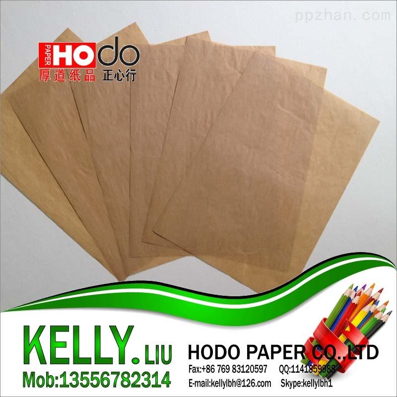 供应环保食品防油汉堡纸