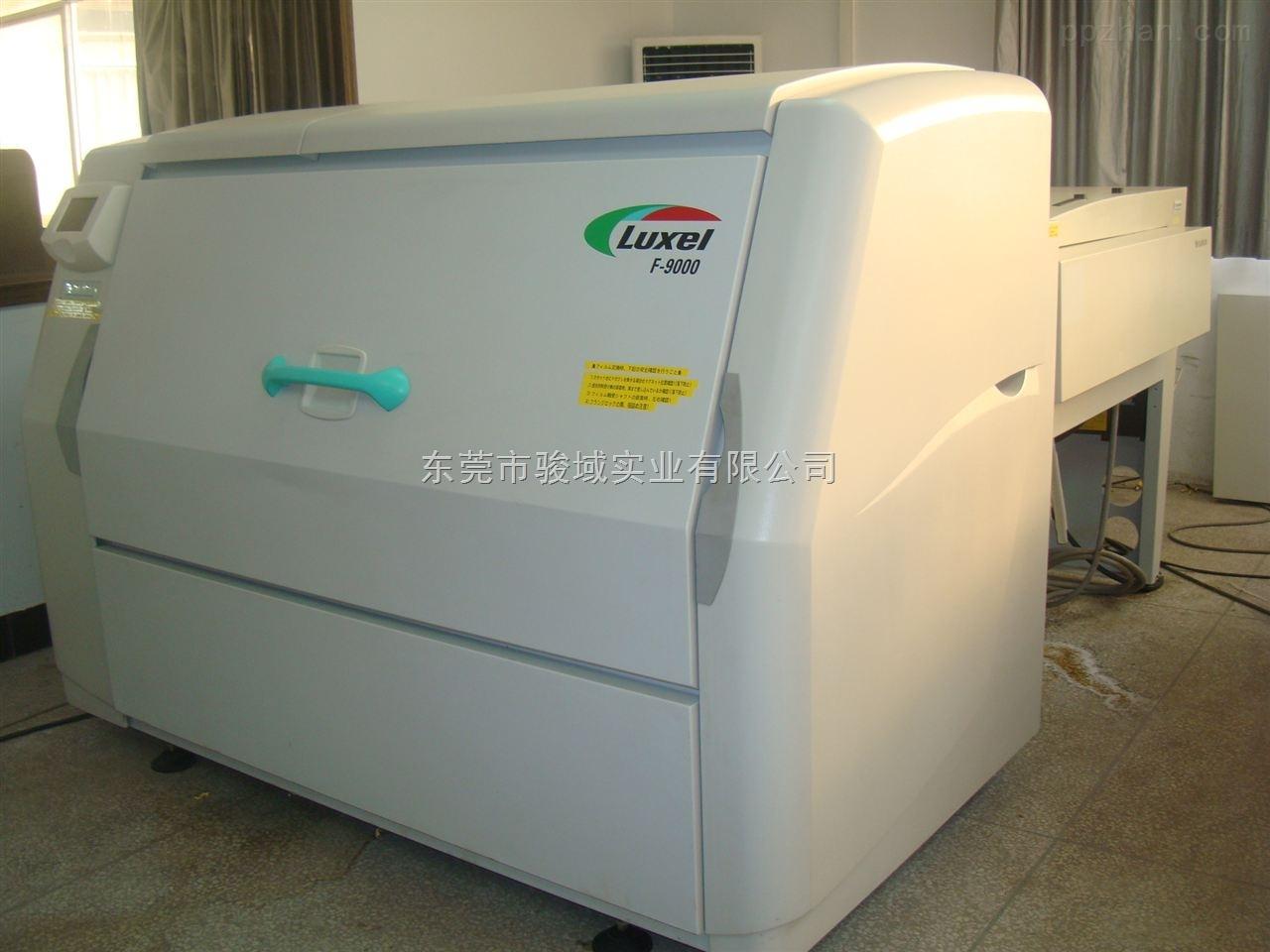 日本进口网屏照排机3050、龙霸F-9000照排机