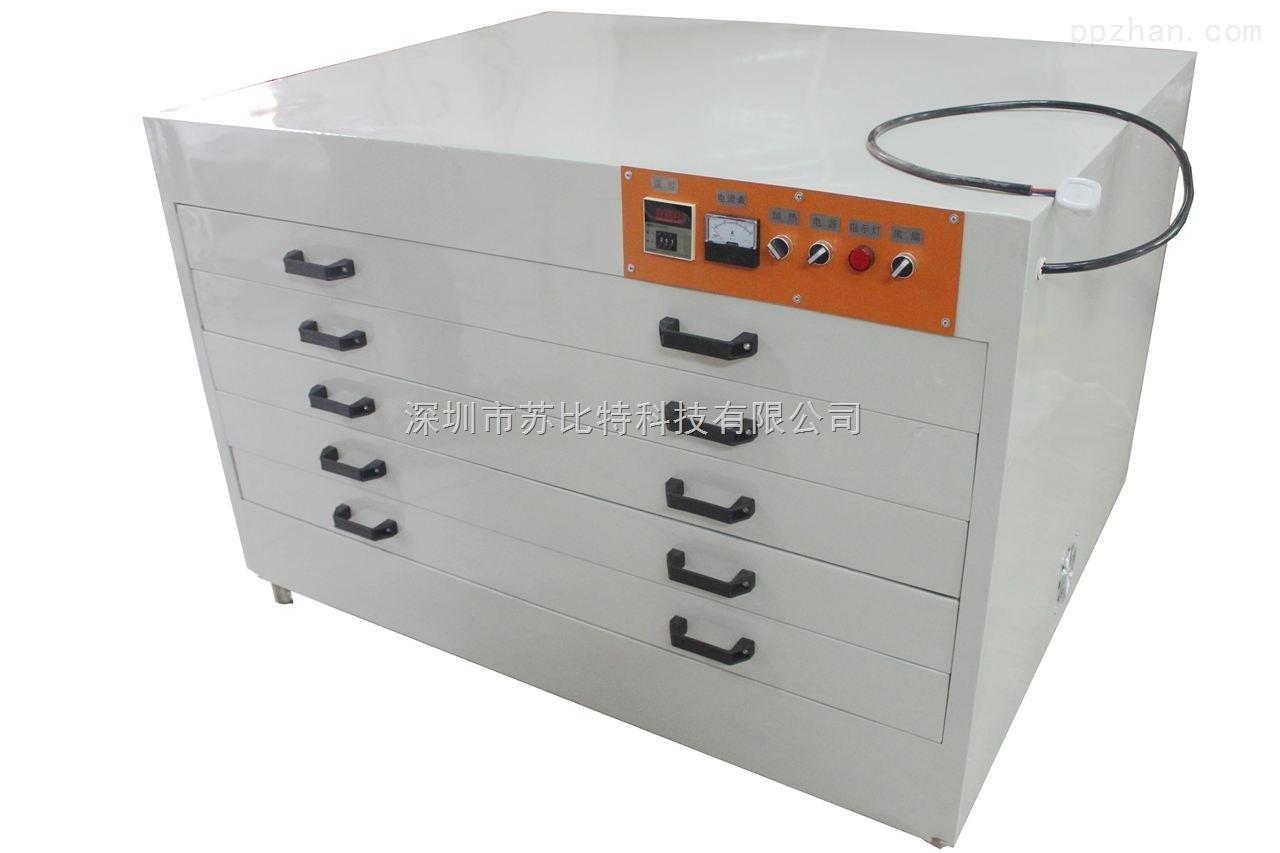 卧式网版烘箱可定做五层八成十层物美价廉厂家直销网版烤箱抽屉式网版烤箱