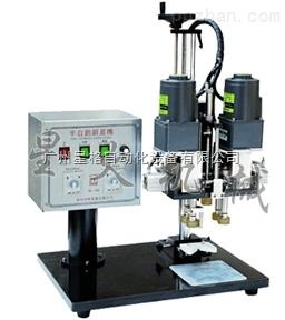 旋盖机/广州包装机/包装机械/喷头旋盖机
