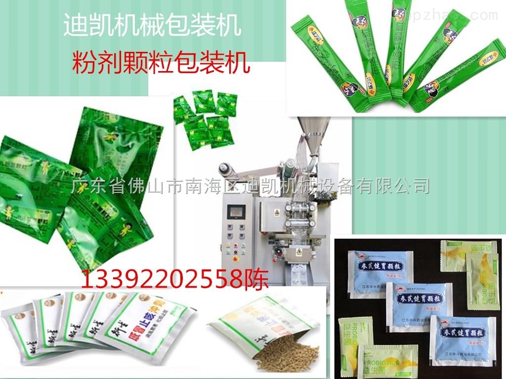 颗粒包装机价格型号 颗粒包装机厂家公司 颗粒包装机参数原理 中国包装印刷产业网