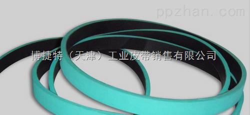 廊坊印刷皮带厂家定做两面蓝糊盒机皮带 纸箱机绿胶