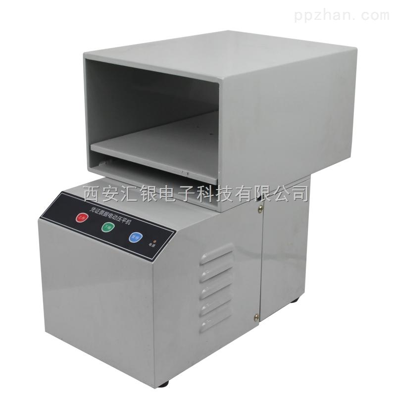 凯丰KF-500电动压平机