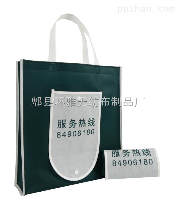 成都环雅无纺布钱包袋厂家定做无纺布宣传袋无纺布购物袋