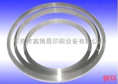 移印油盅机钨钢刀环