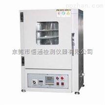 HT-6012电池热冲击试验箱