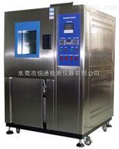 HT-1028皮革水气渗入实验机