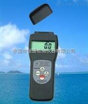 含水量测试仪