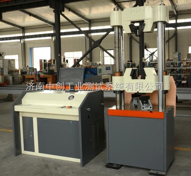 300kN螺纹钢弯曲强度测试机价格
