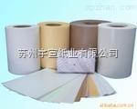 PE淋膜纸离型纸硅油纸