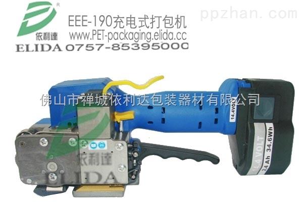 EEE-190电动打包机-江门手持打包机便于携带