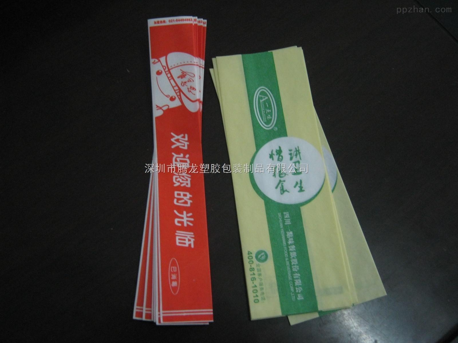 环保筷子袋,淋膜纸袋,糖葫芦袋