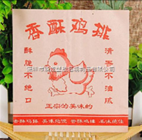 餡餅紙袋,肉夾饃紙袋,深圳食品紙袋廠