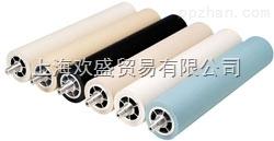 日本加贯防带电粘尘胶辊