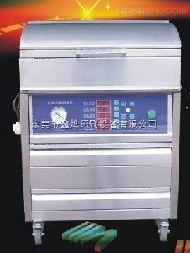 XYD250型�渲�版�癜�C