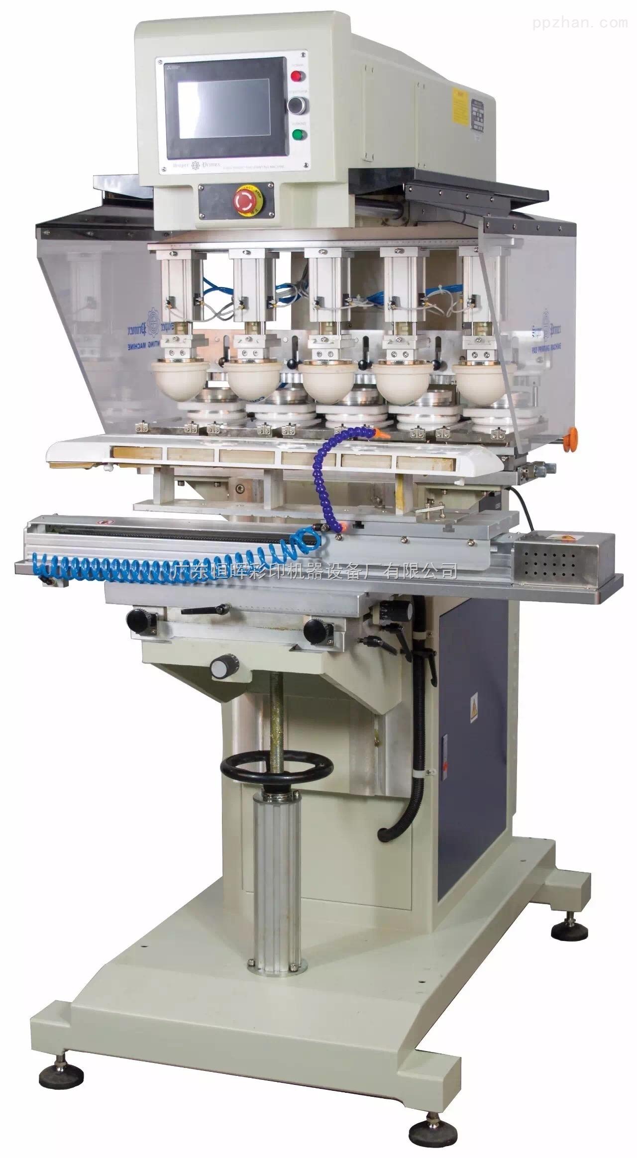 SPCST-8510SDQ1-独立印头伺服穿梭五色挂式油盅移印机(PLC)