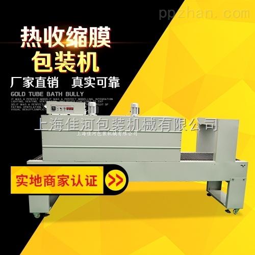 BSE-6040-PE膜  热收缩包装机
