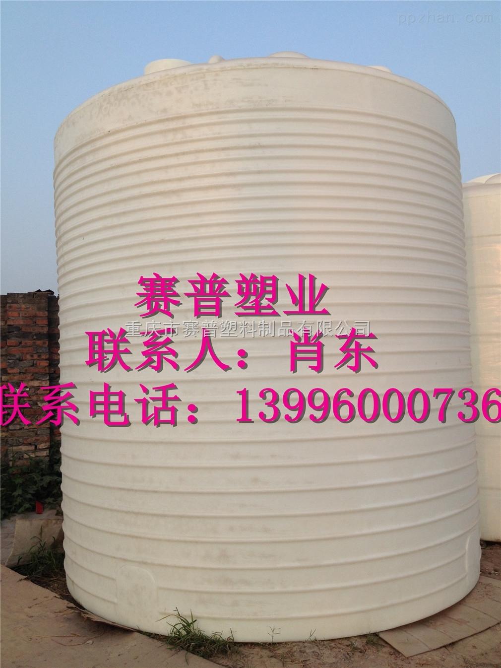 四川10吨工业水储罐/耐酸碱塑料罐
