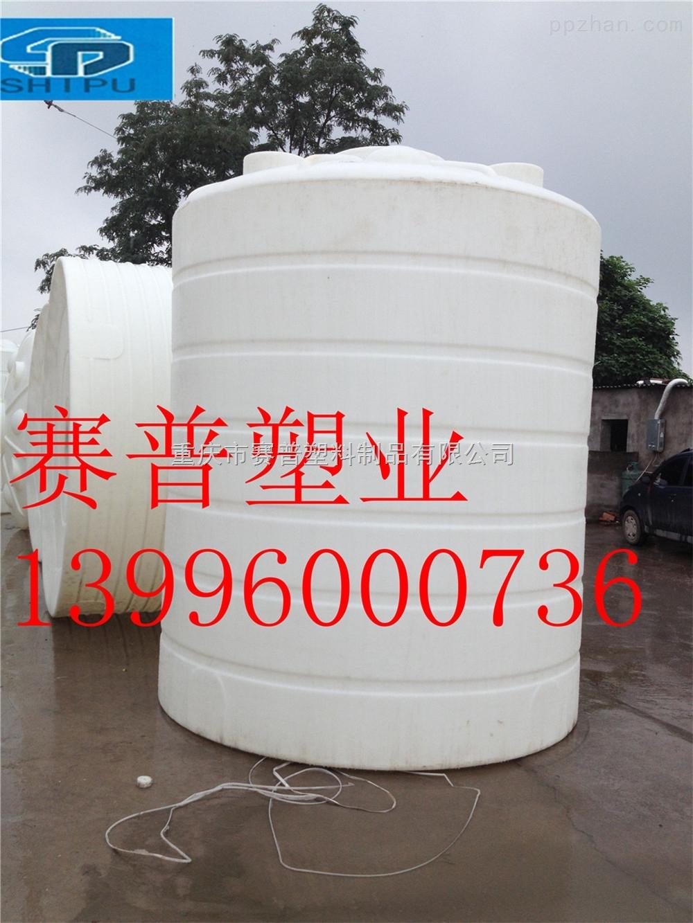 6吨通用化工储罐