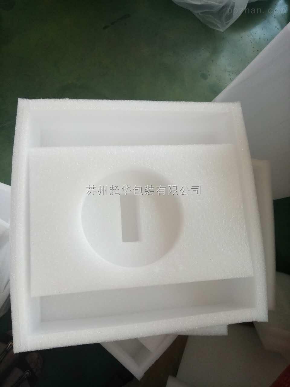 苏州超华专业生产珍珠棉包装 价格实惠 贴心服务
