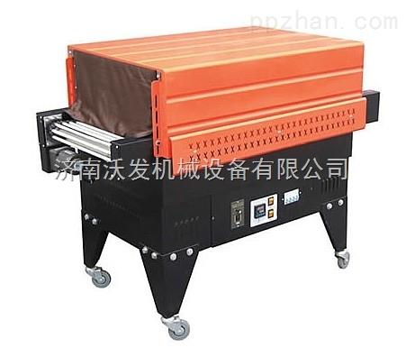 供应山东小型书本收缩机~WF沃发机械订做餐具收缩机