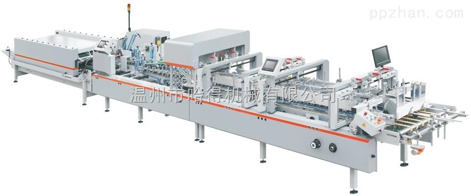 温州糊盒机厂家 哈得机械 供应高速自动糊盒机FG-800LB1100LB