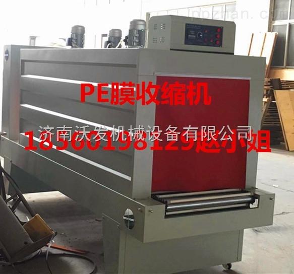 河南BS-6040型袖口式PE膜纸箱收缩包装机新乡沃发 矿泉水收缩机
