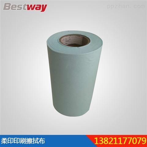 百仕维柔印印刷擦拭布不掉毛超细纤维多用途工业擦拭布