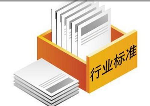 《废纸分类等级规范》等标准修订项目获批