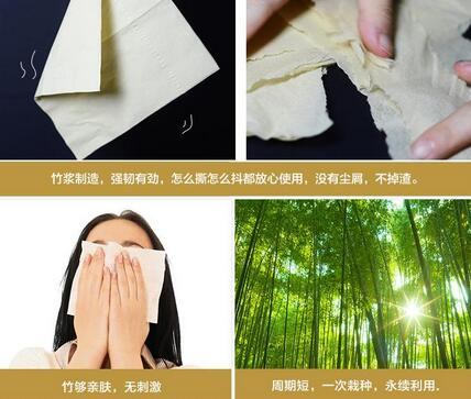 """四川霸占""""竹浆纸""""商标?""""户口壁垒""""呼之欲出"""