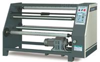 FQ1400A型多刀分切机