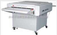 JH-1150PSBIII自动冲版机