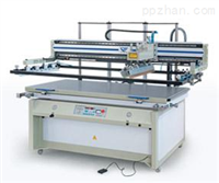 供应建升大型网印机