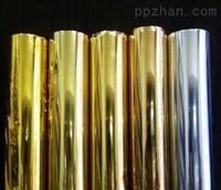 复合PET金银箔纸 复合PET烫金烫银箔纸