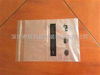 透明塑料袋子opp不干�z自粘袋opp包�b袋