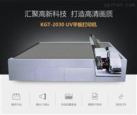 万能平板打印机广告标牌亚克力板匀光板喷绘机