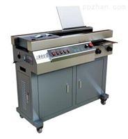 上海香宝新款小霸王无线胶装机 智能化热熔胶机 A4带侧胶可胶装铜版纸不打钉