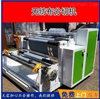 瑞安产高效节能大卷材料分条机分切机 量大从优
