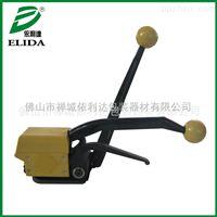 惠州食品手提托盘铁皮无扣式打捆机/中山轻工业手动钢带打包工具
