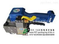 深圳铝业自动打包机|手动钢铁捆扎机|充电式手持马口铁捆绑机