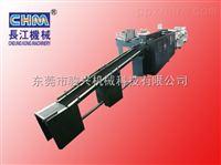 CHM-A4 DB复印纸令包箱生产线