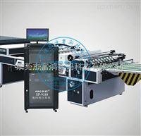 北京喷码机|北京种子包装二维码喷码机赋码